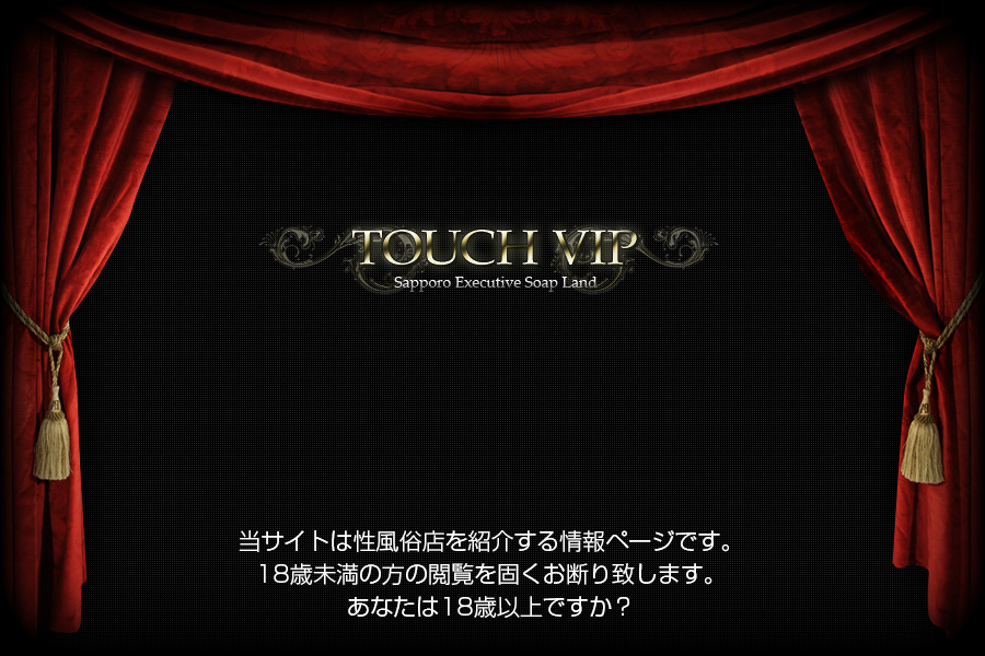 TOUCH VIP
